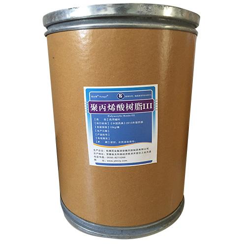 聚丙烯酸树脂III(S100)
