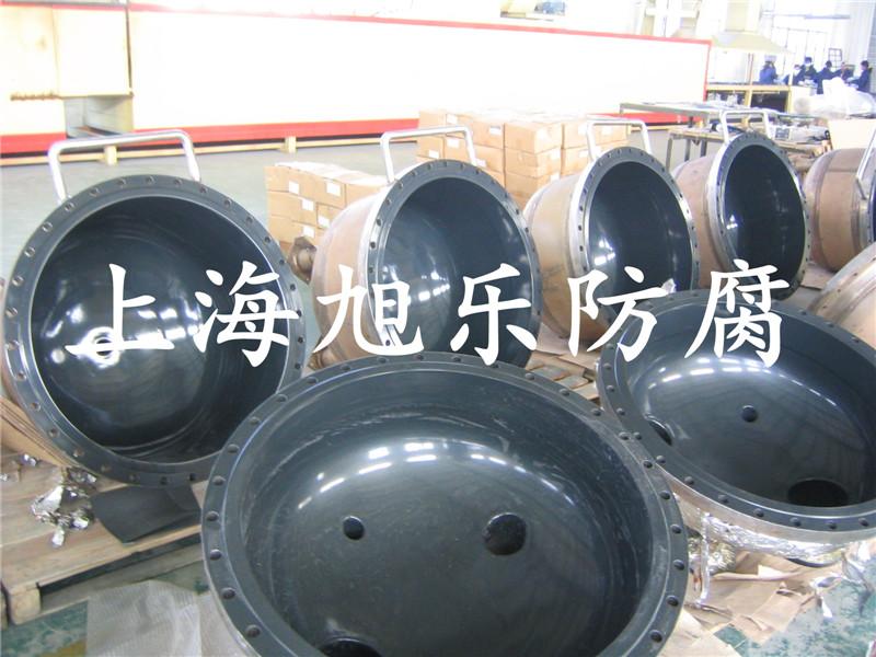 反应设备防腐处理