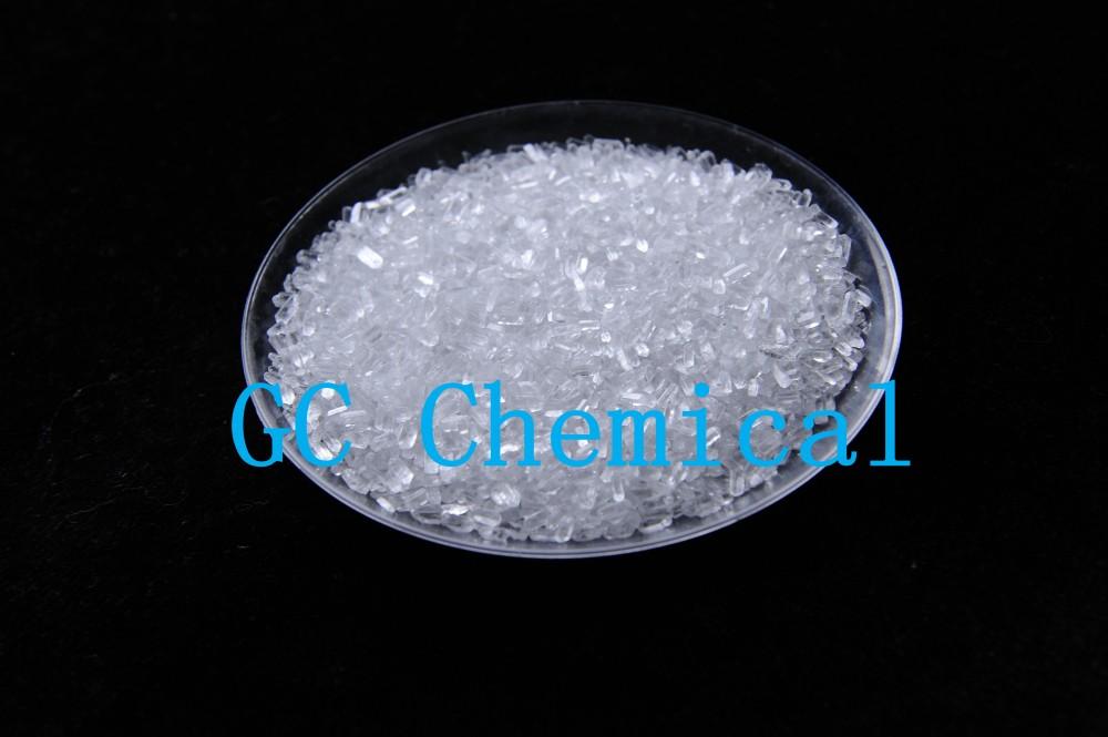 七水硫酸镁食品级99.5%大颗粒