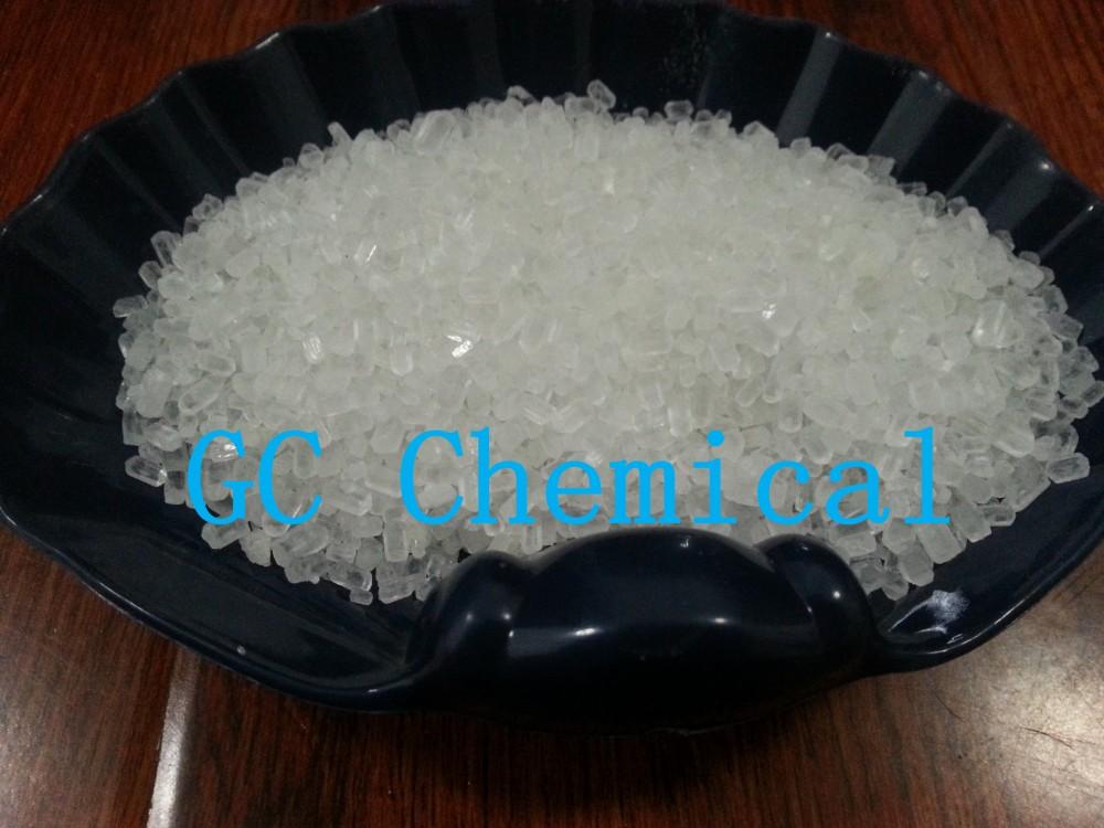 七水硫酸镁2-4mm