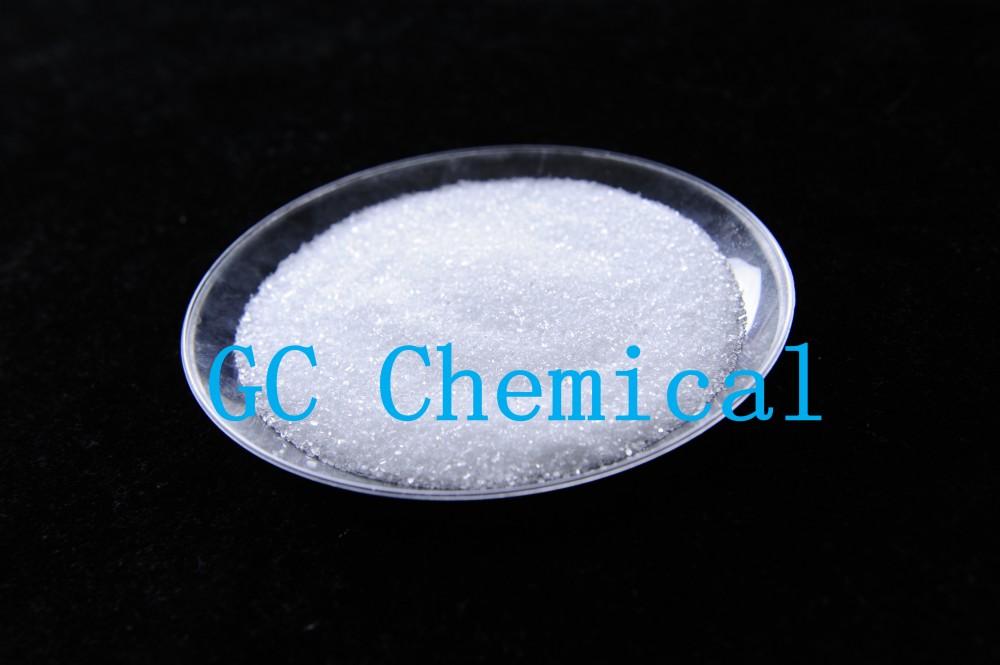 七水硫酸镁食品级99.8%小颗粒