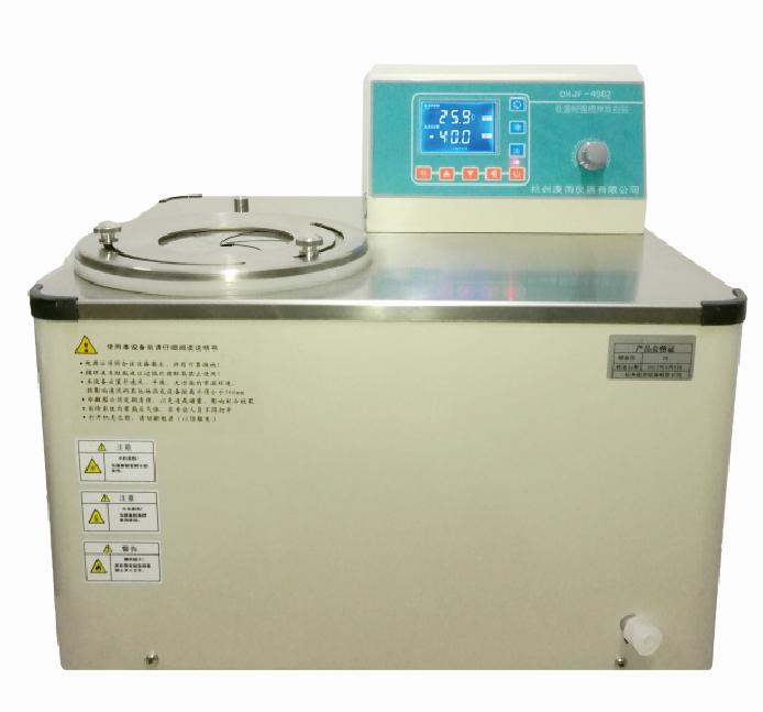 DHJF-4002低温恒温搅拌反应浴