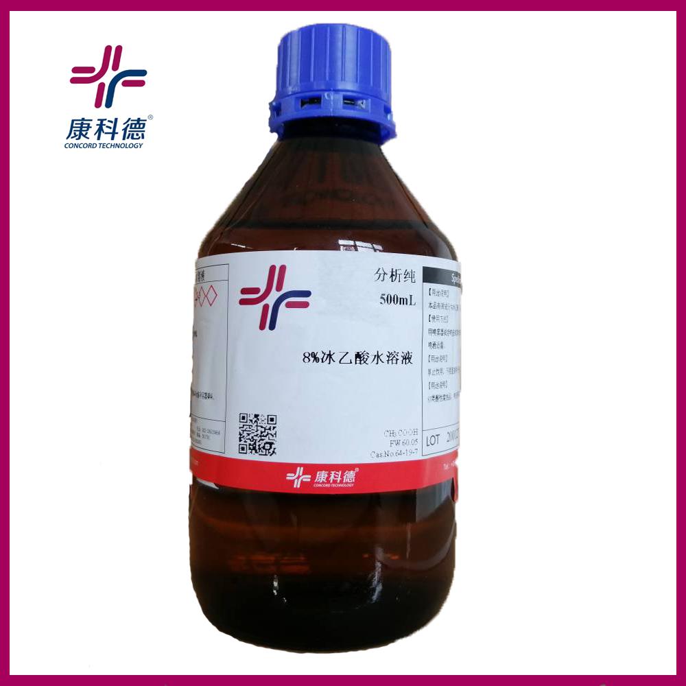 500ml冰乙酸水溶液(8-10%)