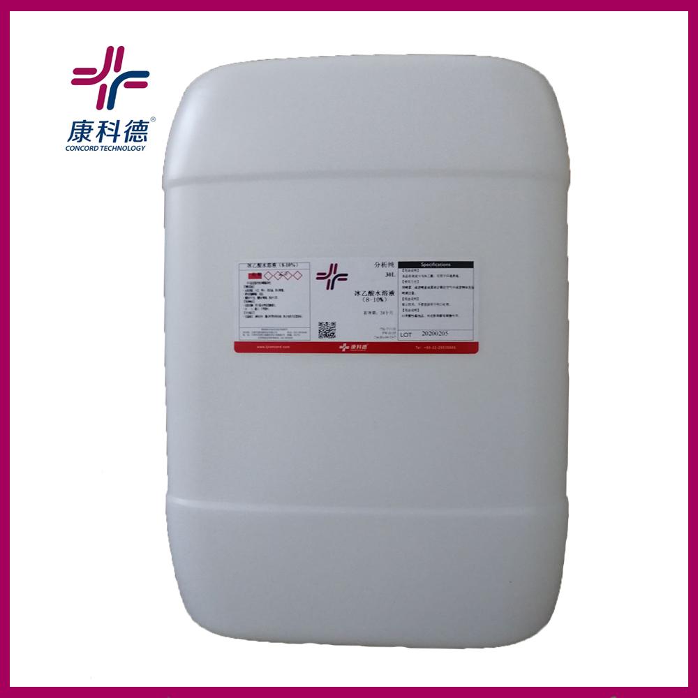 30L冰乙酸水溶液(8-10%)