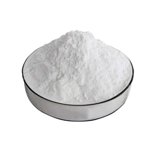 β-烟酰胺腺嘌呤二核苷酸磷酸NADP