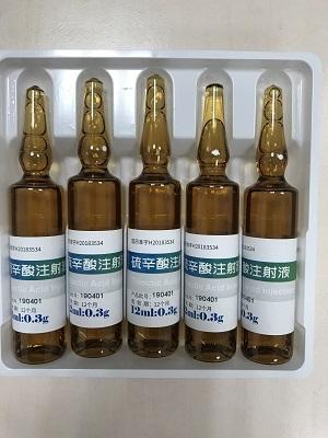 硫辛酸注射液