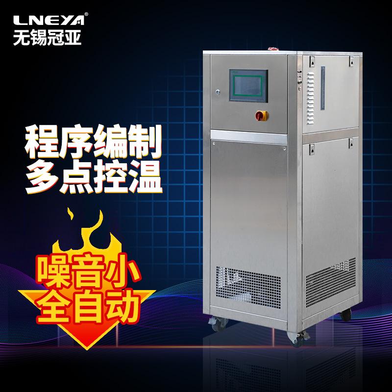 冰热一体冷水机-超高温油循环控温机