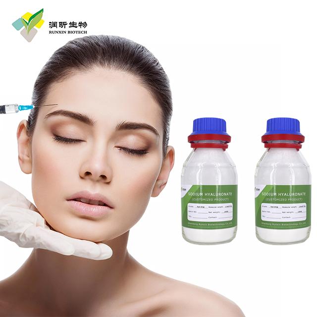医药级透明质酸钠原料