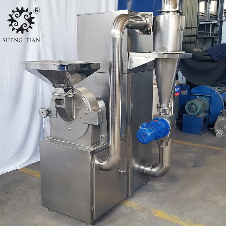 药材打粉机 中药研磨机 商用不锈钢磨粉机 20-120目带筛网 欢迎订购