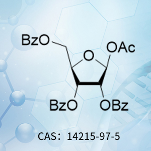 1-O-乙酰基-2,3,5-三-O-苯甲酰基-D-呋喃核糖