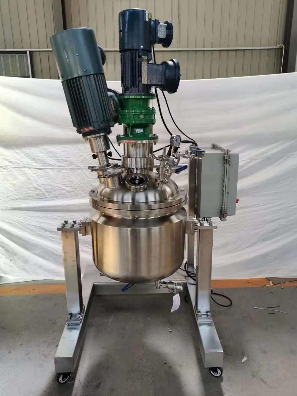 超声波反应釜 5-50L实验室反应釜 定制反应釜