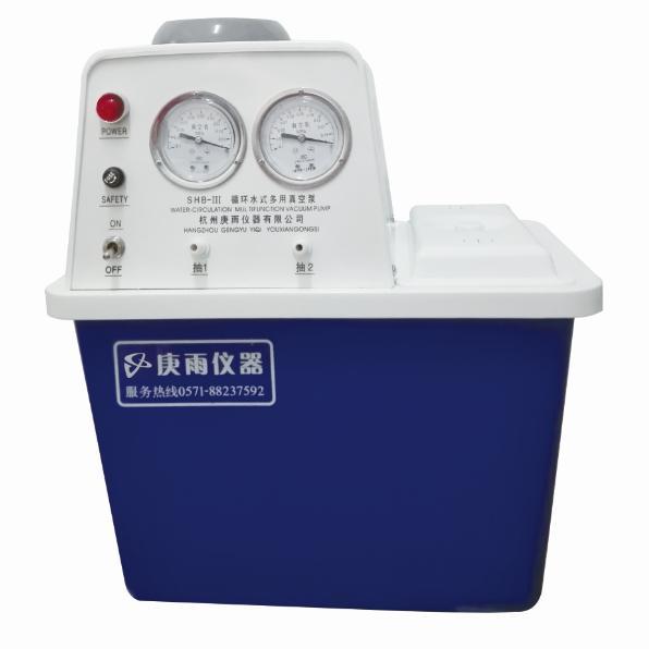 SHB-III桌面式循环水式多用真空泵