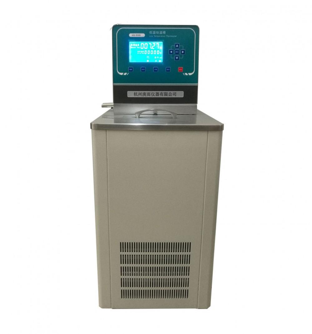 HX-0506低温恒温浴槽