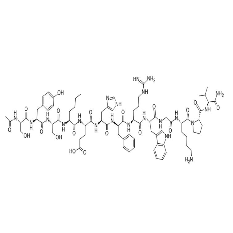 Afamelanotide