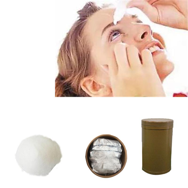 滴眼液级医药级透明质酸钠