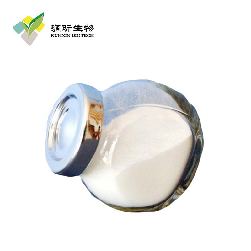 医药辅助级透明质酸钠