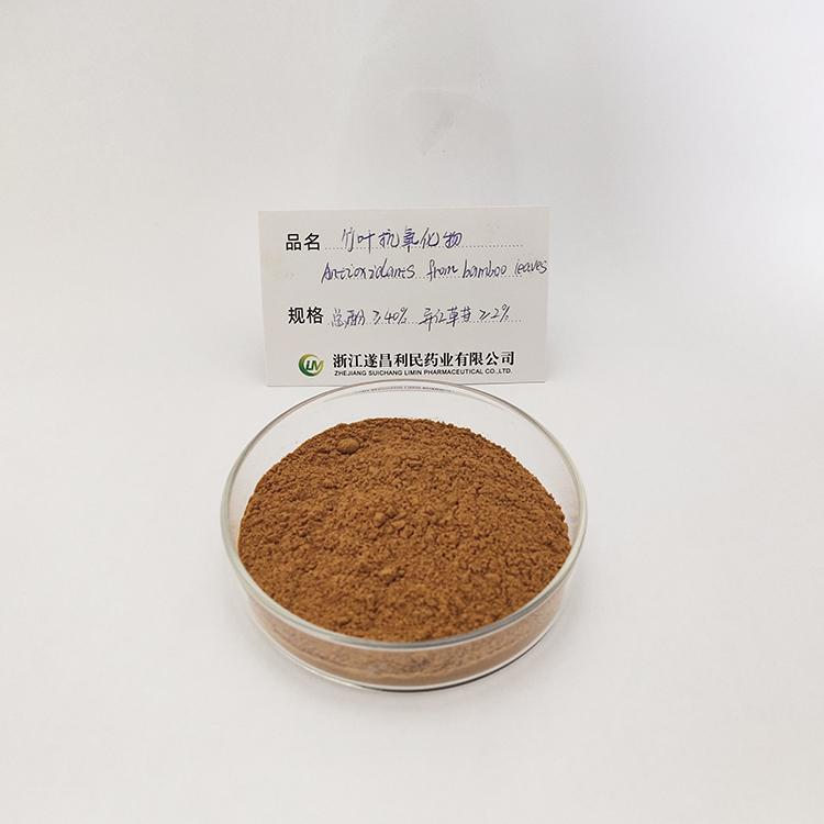 竹叶抗氧化物