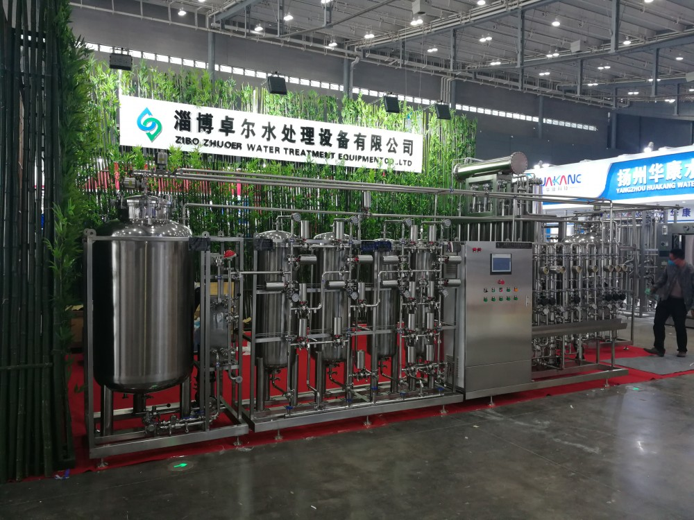 純化水注射水配液系統