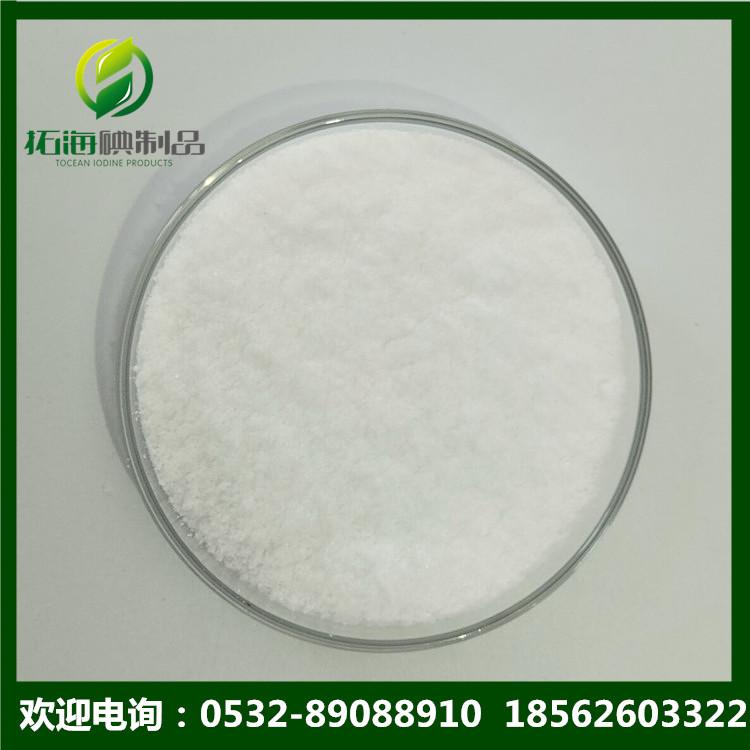 聚乙烯毗罗烷酮