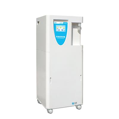 Labpro-Q|中央超純水系統|芷昂儀器