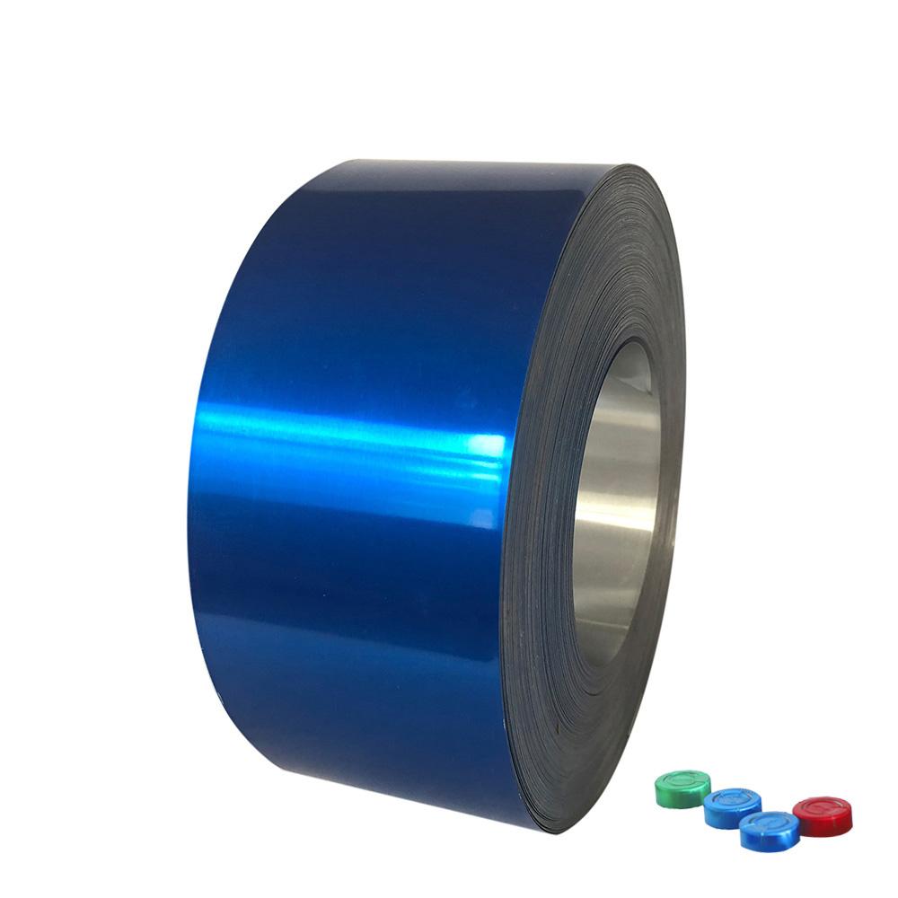藥用涂層鋁帶