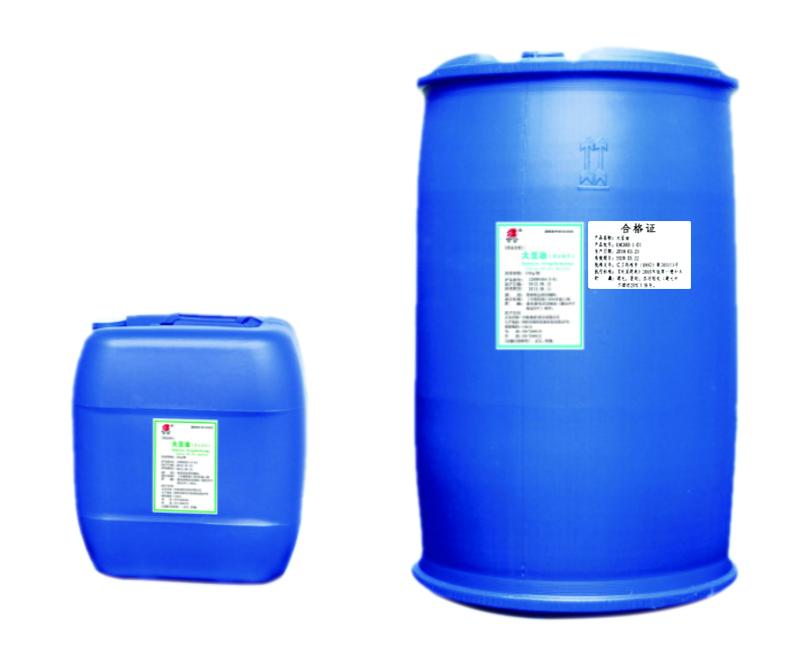 大豆油(供注射用)