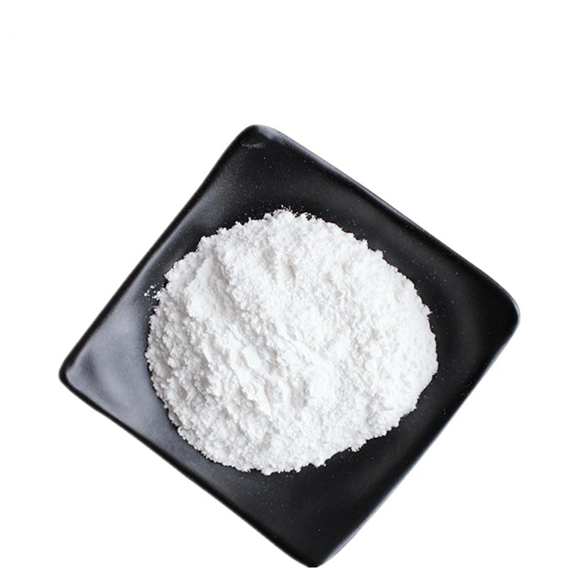 烟酰胺核苷 NR-CLcas:23111-00-4