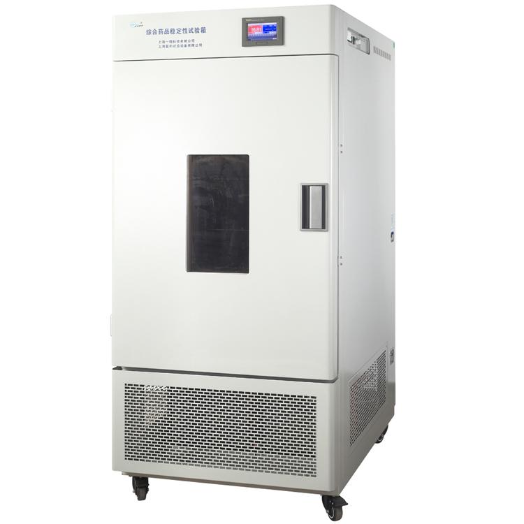 大型综合药品稳定性试验箱