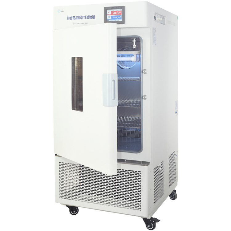 综合药品稳定性试验箱(带紫外光监测与控制)