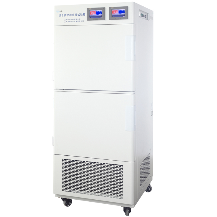 综合药品稳定性试验箱-多箱系列