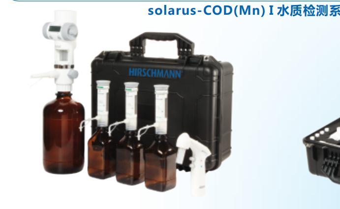 德国赫施曼水质化学需氧量COD检测-高锰酸盐指数测定