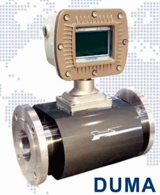 DUMA系列气体超声波流量计