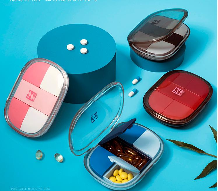便携 药盒