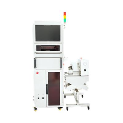CVS全自动胶囊片剂粒重在线监控段检机