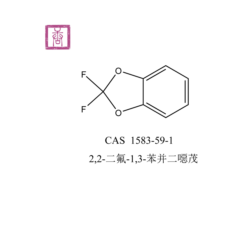 2,2-二氟-1,3-苯并二噁茂