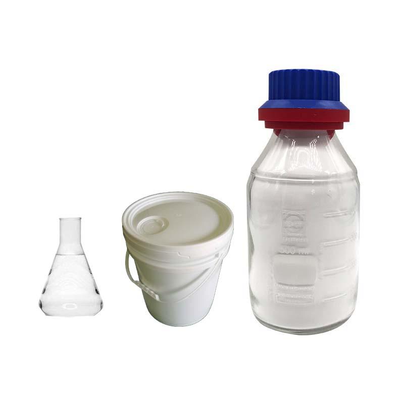 透明质酸钠水溶液化妆品添加