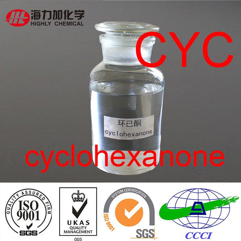 環己酮 Cyclohexanone