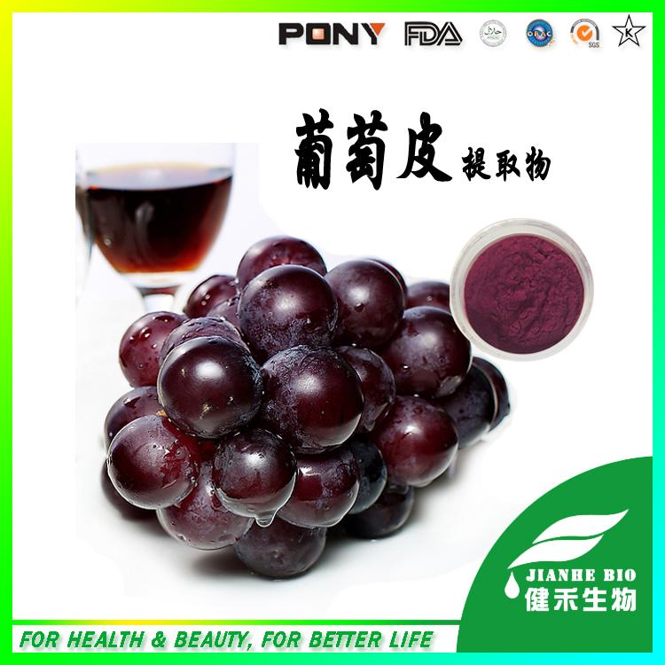 葡萄皮提取物,白藜芦醇5%