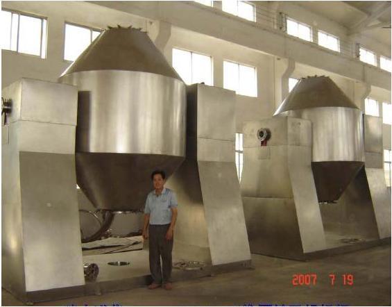 20-6300立升雙錐形回轉真空干燥機組