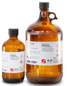 LC-MS甲醇