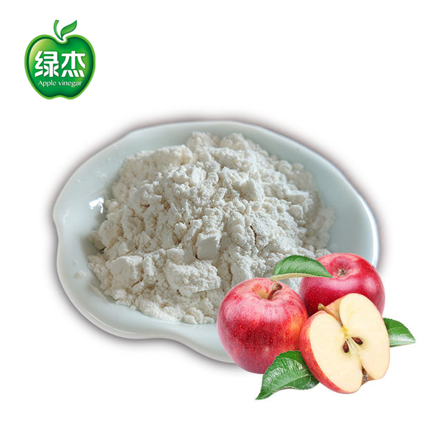 5%苹果醋粉 Apple Cider Vinegar Powder