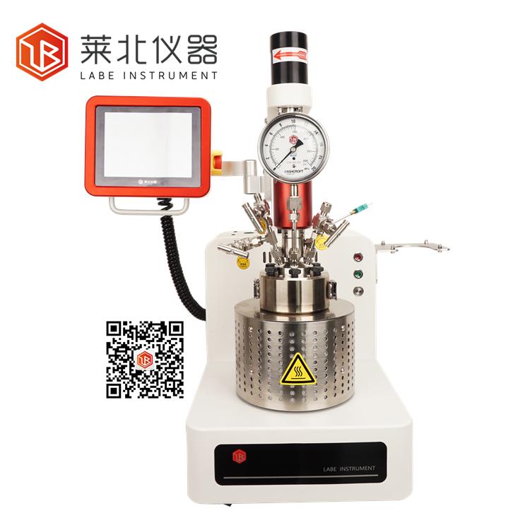 高压搅拌反应釜