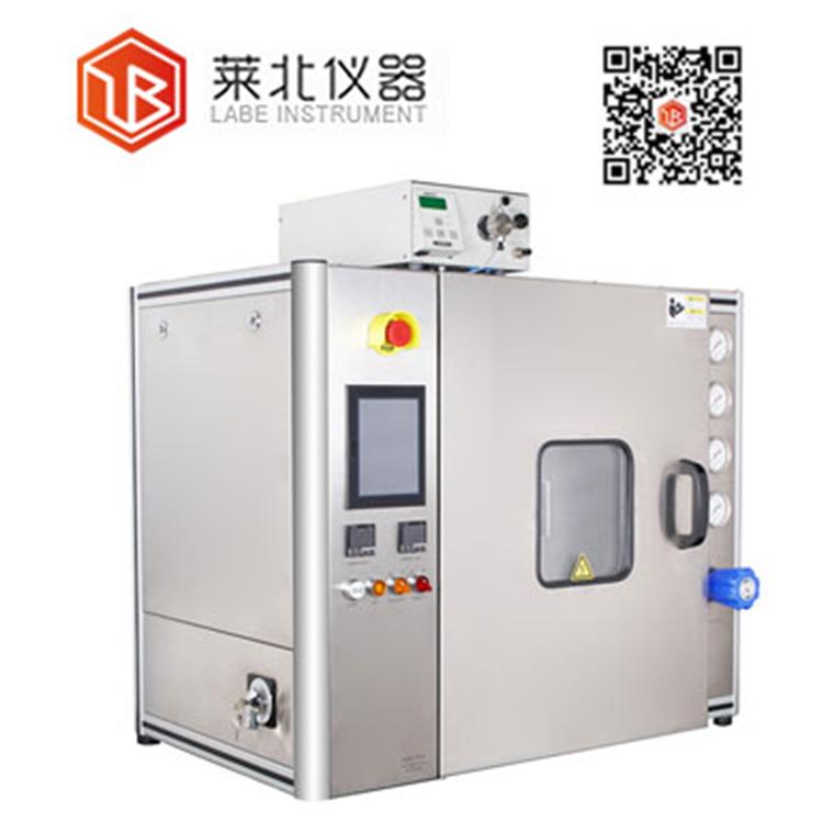 微型反应器/桌面式催化剂评价装置