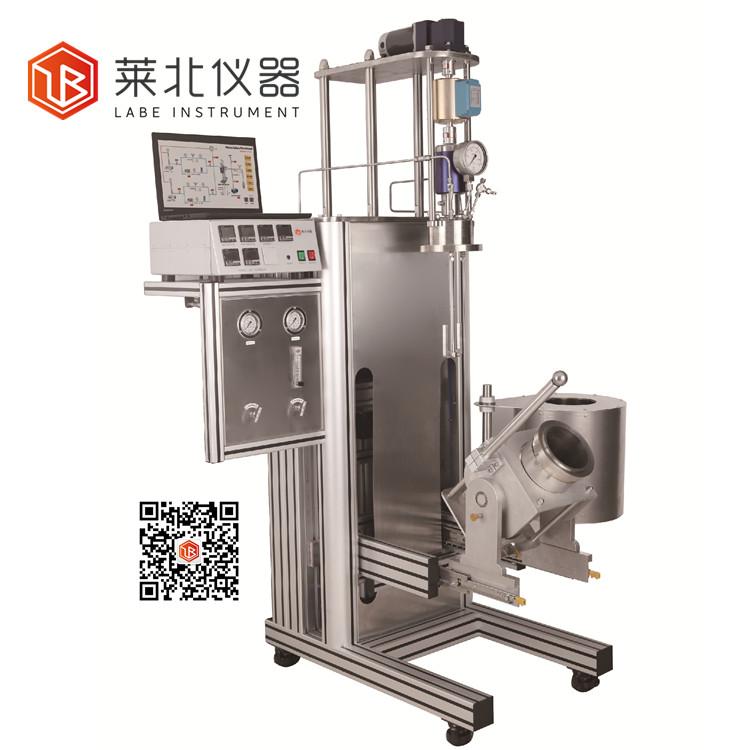 5-20L实验室中试高压反应釜
