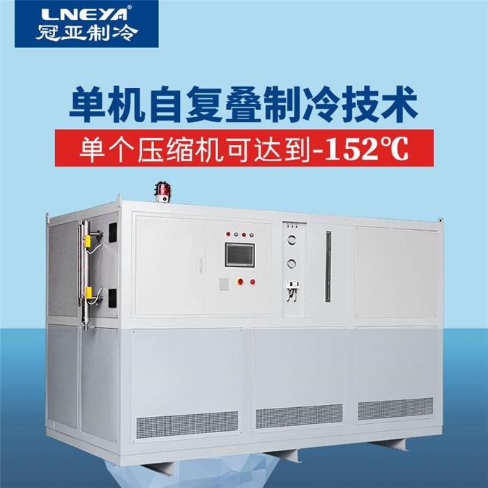 工业单机自复叠式冷冻机运作检查事项 工业低温低噪声冷冻机的应用行业及优势