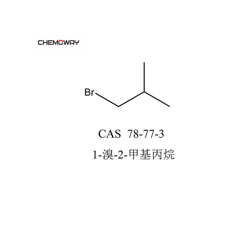 1-溴-2-甲基丙烷