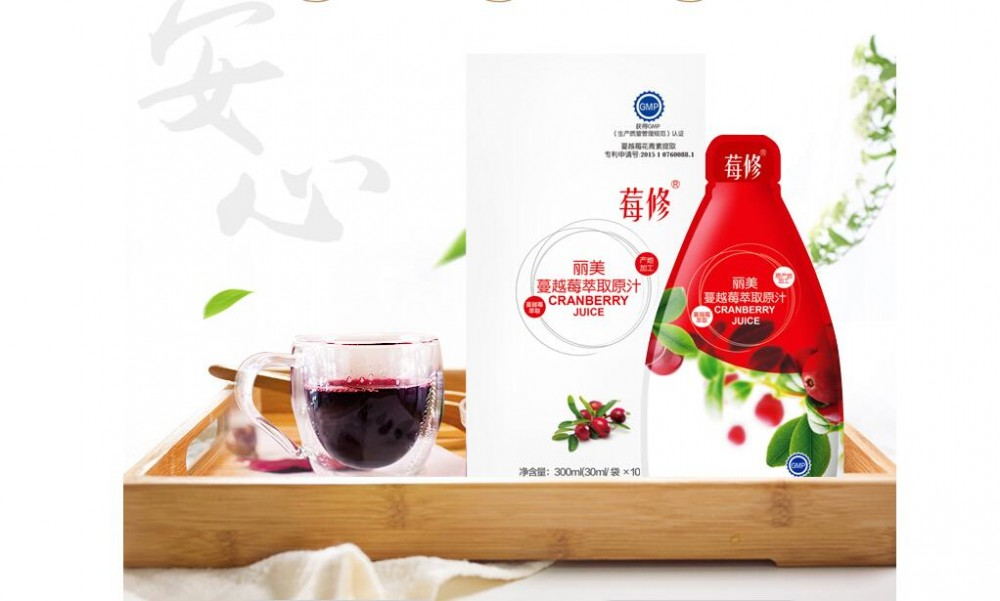 野生蔓越莓原漿OEM代加工,袋裝,瓶裝。