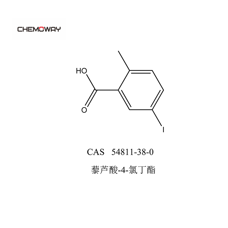 藜芦酸-4-氯丁酯