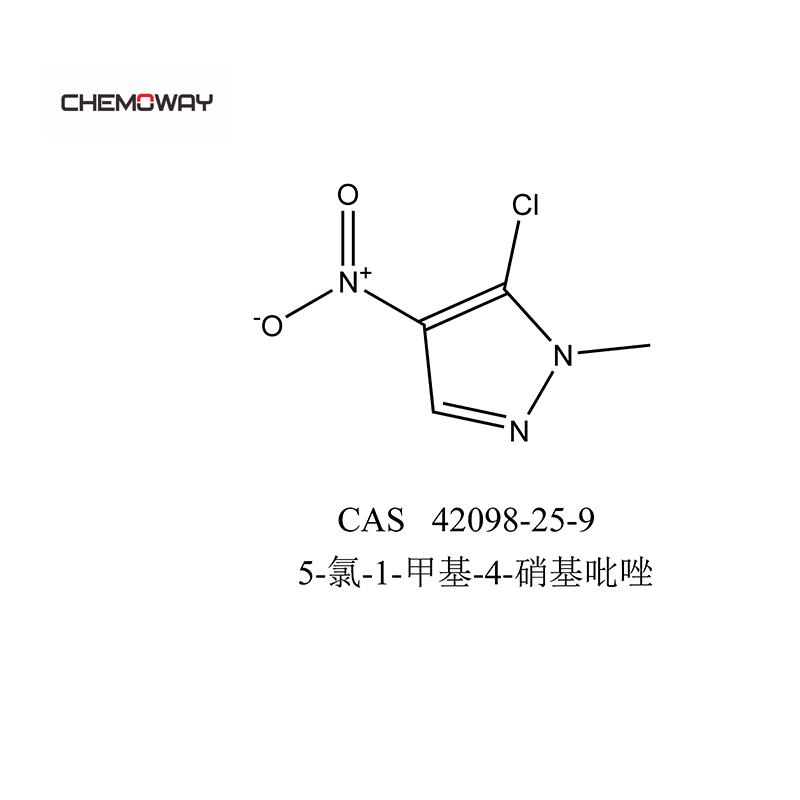 5-氯-1-甲基-4-硝基吡唑