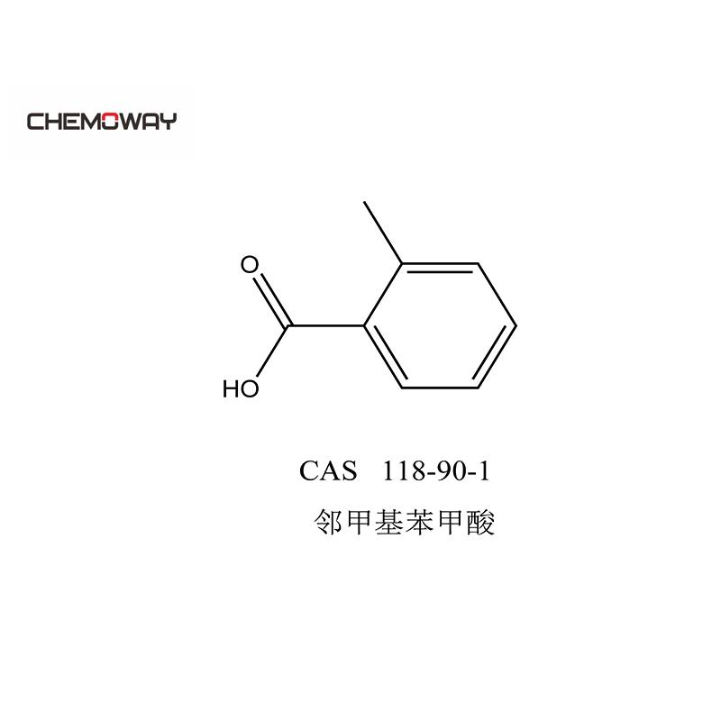 鄰甲基苯甲酸